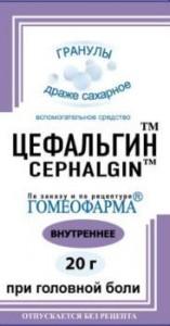 Cefalgin_granuli