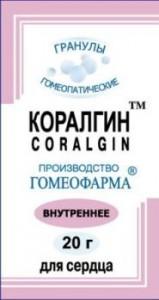 Koralgin_granuli