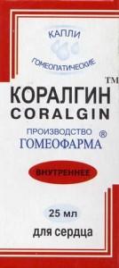 Коралгин (капли)