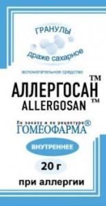 Allergosan_granuli