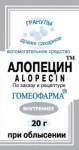 Alopecin_granuli