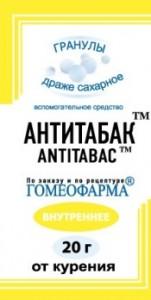 AntitabakGranuli