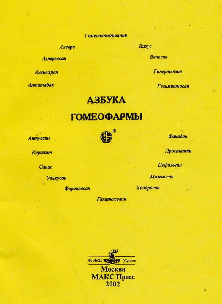 Azbook