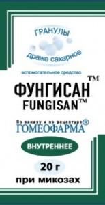Fungisan_granuli