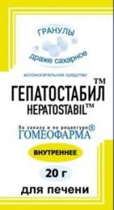 GepatostabilGranuli