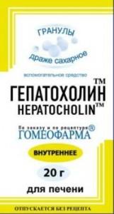 Gepatoxolin_granuli