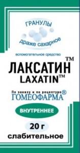 Laksatin_granuli