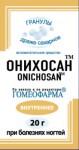 Onixosan_granuli