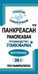Pankreasan_granuli