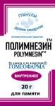 Polimnezin_granuli