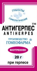 antiherpes
