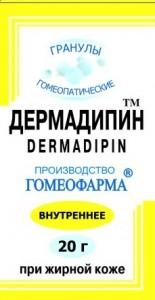 dermadipin