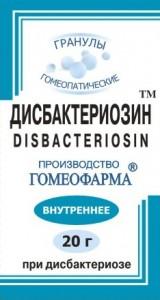 disbacteriosin