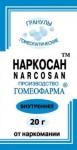 narcosan