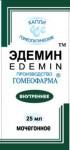 oedemin